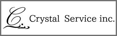 就労継続支援A型クリスタルサービス